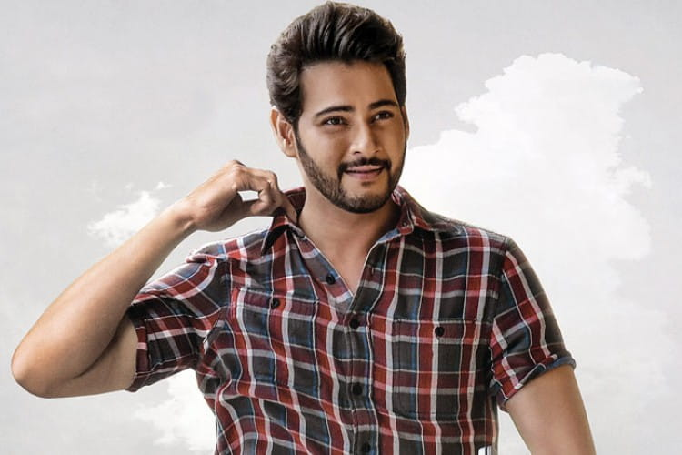 Mahesh Babu In Maharshi Movie